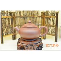 Best Purple Clay Yixing Zisha Teapot Home Use Eco - Friendly For Black Tea wholesale
