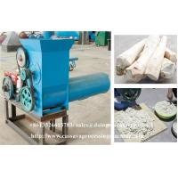 China Cassava garri processing plant garri processing machine for sale white garri yellow garri production machine on sale