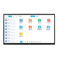 Buy cheap 43 Inch Rohs Touch Screen Interactive Whiteboard 16:9 1920*1080 from wholesalers