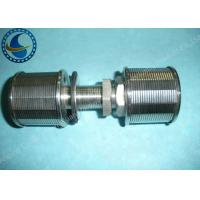 Best Stainless Steel Double Nozzle Screen Filter Filter Nozzle Stainer For Sand Control wholesale