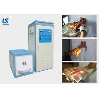 Best 80kw High Frequency Induction Heating Annealing Machine For Steel Tubes Pipes wholesale