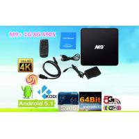 Best Android TV Box wholesale