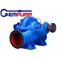 Best High pressure Double suction split casing pump diesel  electric driven wholesale