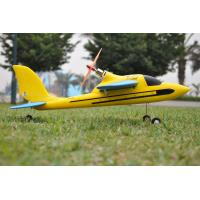 Best Full Function Wind Resistance 4ch RC Airplanes Electric Radio Controlled Aircraft wholesale
