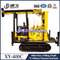 Best XY-400C Water Well Core Drilling Rig Borehole Drilling Machine for Sale wholesale