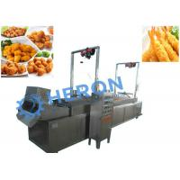 China 500kg/H Oil Frying Machine Line Automatic Fryer Machine Temperature Control Oil-Water Mixing on sale