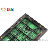 Best HD Programmable SMD LED Module With Double Water Channel Module Feature wholesale