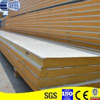 Best Cold Room Panel wholesale