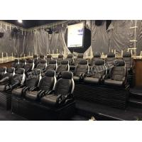 Best Genuine Leather Electric Mobile 5D Cinema Equipment For Business Center wholesale