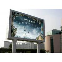 Buy cheap P10.6 SMD3535 LED Outdoor Advertising LED Billboard Large Waterproof LED Video from wholesalers
