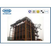 Best Vertical Natural Circulation Water Tube Boiler With Coal / Biomass Fuel wholesale