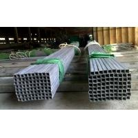 Quality ASTM A312 A269 A213 Stainless Steel Square Tubing , Thick Wall 1 - 12mm wholesale