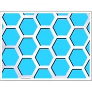 Buy cheap perforated metel mesh from wholesalers