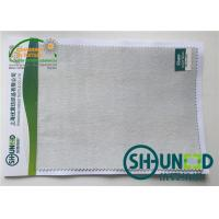 Buy cheap Double Sided Brush Tie Interfacing Fabric Plain Weave 260 Gsm 150cm Width from wholesalers