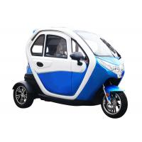 China Three Wheels Enclosed Electric Tricycle 1500W Motor Aluminium Adjustable Seat on sale