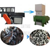China Commercial Plastic Shredder Machine Single Shaft on sale