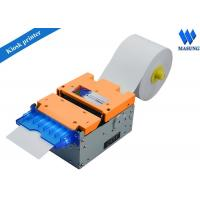 Buy cheap Sport betting and video lottery 80mm ticket kiosk thermal printer from wholesalers