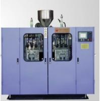 Best High cost-effective !!! 12Liters Double station Blow Moulding Machine wholesale
