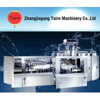 Best CGF 50-50-12 Automatic Mineral Water Filling Machine wholesale