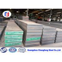 Best Hot Rolled Steel Flat Bar SCM440 Molybdenum Significantly Reduces Temper Brittleness wholesale