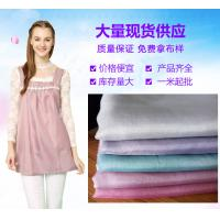 Best antiradiation antibacteril color silver fabric for electromagnetic shielding clothes wholesale