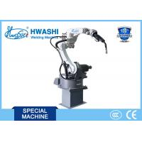 Best MIG/TIG Motoman Welding Robot Arm for Automobile Parts HS-RAW08 wholesale