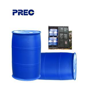 Best 0.5 Wt% Methacrylic Acid Ethyl Acetate Ester , 21282 97 3 Methacrylic Monomer wholesale