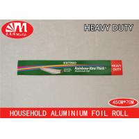 Best 14 Micron Thickness Kitchen Aluminium Foil , Catering Tin Foil Roll ISO Certificated wholesale