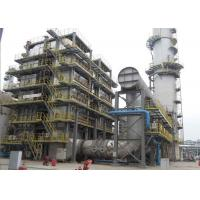 Best Supplementary Fired Waste Heat Boiler Design Supply & Site Supervision Service wholesale