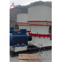 Buy cheap DP Series Single cylinder Hydraulic Cone Crusher competitive price for coal from wholesalers