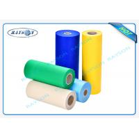 Best Green And Red TNT PP Nonwoven Fabric PP Spunbond Non Woven For Shopping Bags wholesale