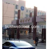 China pictures building wall clocks,picture of tower building wall clocks,/ GOOD CLOCK YANTAI)TRUST-WELL CO LTD,CLOCKS PRICE on sale