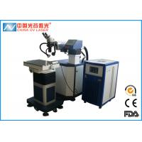 China 400W Mould Laser Welding Machine with Boom System , laser welding equipment on sale
