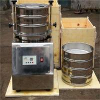 Best Lab Test Sieve Shaker with SUS 304 Material, 220V Voltage, 0.12kW Power and 200mm Screen Diameter wholesale