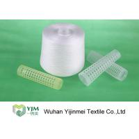 Best Nature White 100% PSF Polyester Spun Yarn For Weaving / Knitting Low Shrink wholesale
