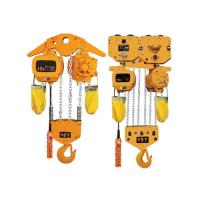Buy cheap High quality easy installation model electric chain hoist,Special design for limit space With Motorized Trolley from wholesalers