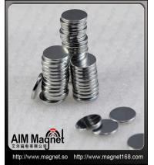 Best sintered ndfeb disc magnet wholesale