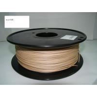 Best 1.75mm / 3.0mm  3D Light Wood Filament For 3D Rapid Prototyping wholesale