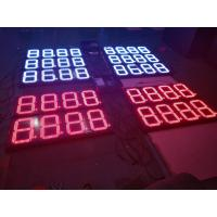 Best 24 / 32 Inch 7 Segment Led Display For Red / Green / White / Yellow wholesale