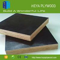 Buy cheap 2018 new types of China film faced plywood factory shuttering plywood from wholesalers