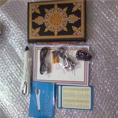 Cheap HOT M-1 digital quran Holy quran read pen,muslim digital quran pen,reading the quran for sale