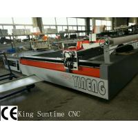 Quality KP - Y2325 Upholstery Fabrics Apparel Cutting Machine Multiply Auto Cutter wholesale