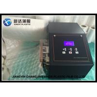 Best Air Bag Packing Machine Air Cushion Machine For Wrapping / Void Filling CE wholesale