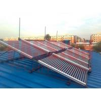Best 500 L Solar Hot Water Collector , Solar Vacuum Tube Collector Big Solar Heating System wholesale