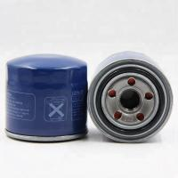 Best High Quality Auto Car Engine oil filter auto transmission oil filter 26300-35056 for Hyundai wholesale