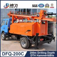 Cheap 200m water well drilling rigs DFQ-200C Multi-Function Widely Used Truck Mounted for sale