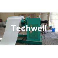 Best Simple Steel Coil Slitting Cutting Machine for Carbon steel / GI / Color Steel Q235-Q350 Coil into Strips wholesale