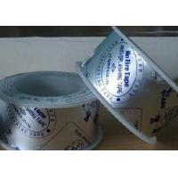 Best Anti-splashingTape wholesale