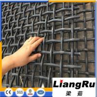 Best Customized High Tensile Woven Wire Mesh , Stainless Steel Vibrating Screen Cloth wholesale