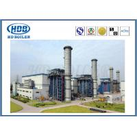 Cheap Steam Circulating Fluidized Bed CFB Boiler For Industrial Power Station 75 T/h for sale